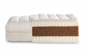 Matratze für Erwachsene von Lonsberg