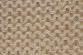 Wickeltuch von Reiff natur / 80 x 95 cm
