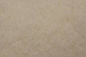 Decke, Zudecke Optilana von Steinbeck weiß / 75 x 100 cm